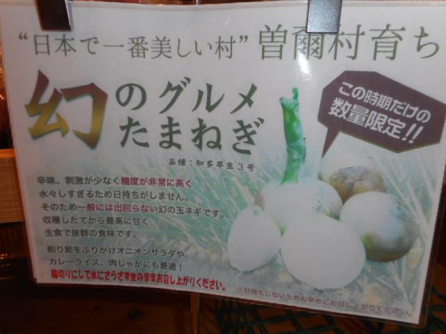 f:id:okuradesu:20170907133353j:plain