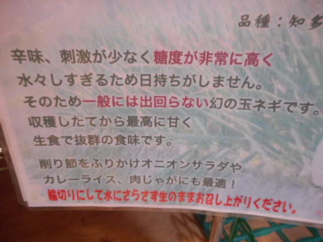 f:id:okuradesu:20170907133414j:plain