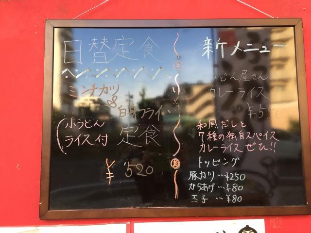 f:id:okuradesu:20170907160838j:plain