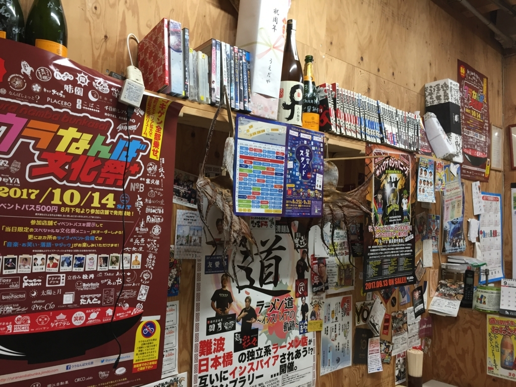 f:id:okuradesu:20170914021040j:plain