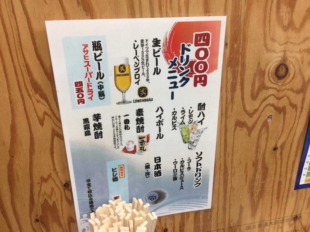 f:id:okuradesu:20170914143655j:plain