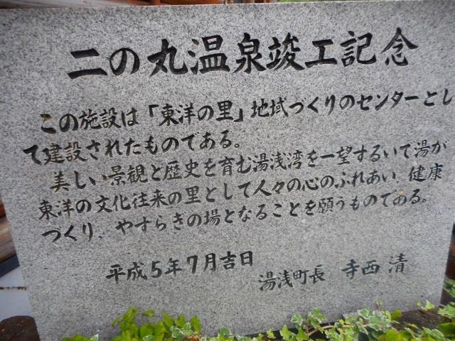 f:id:okuradesu:20170915013420j:plain