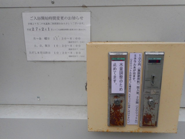 f:id:okuradesu:20170915013423j:plain