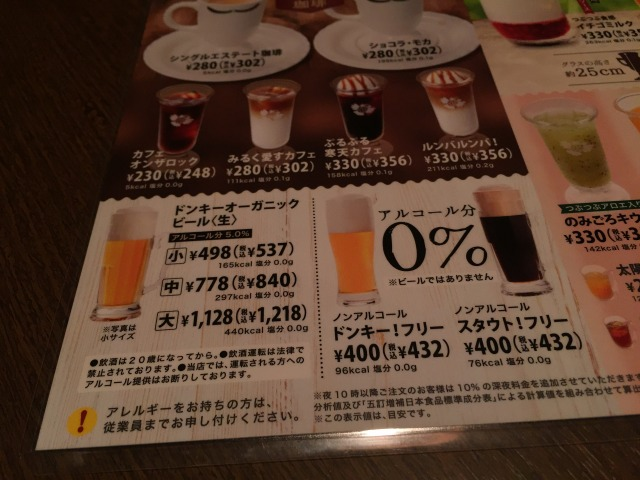 f:id:okuradesu:20170918154949j:plain