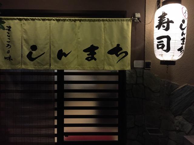 f:id:okuradesu:20170922134148j:plain