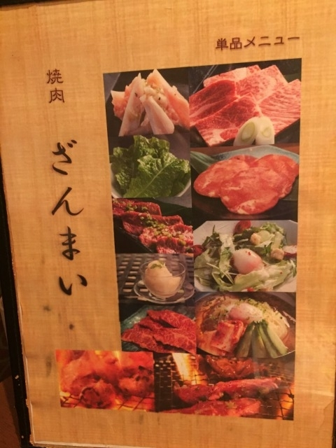 f:id:okuradesu:20170924024950j:plain
