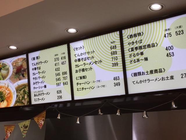 f:id:okuradesu:20170925155957j:plain