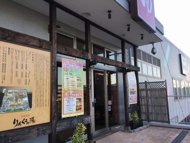 f:id:okuradesu:20171009161155j:plain