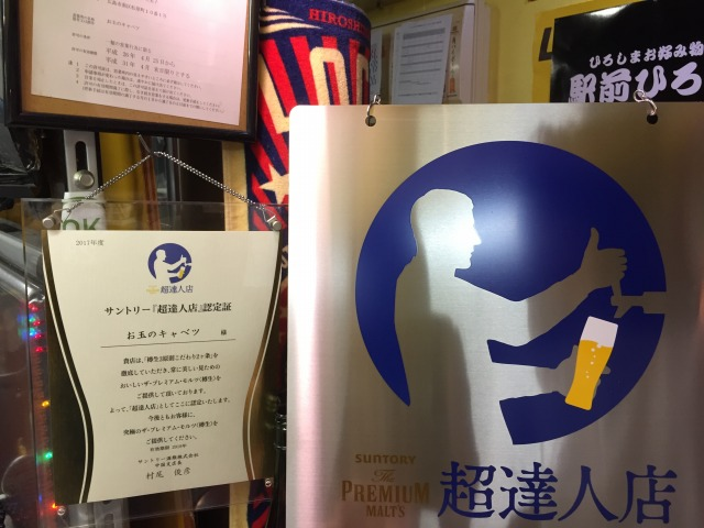f:id:okuradesu:20171015005435j:plain