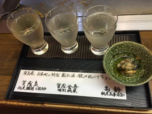f:id:okuradesu:20171015015217j:plain