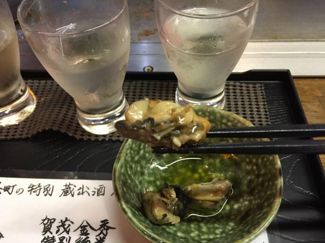 f:id:okuradesu:20171015015345j:plain