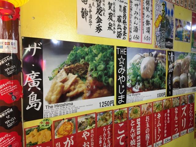 f:id:okuradesu:20171015021832j:plain