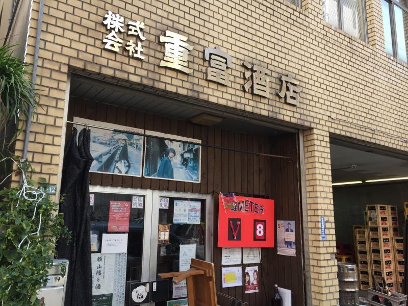 f:id:okuradesu:20171017141516j:plain