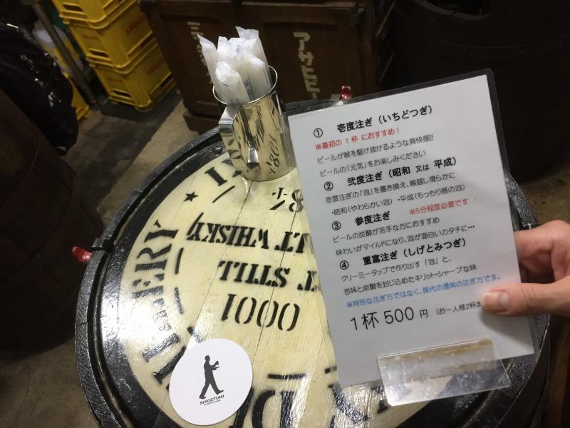 f:id:okuradesu:20171017144849j:plain