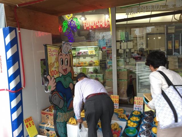 f:id:okuradesu:20171019152300j:plain