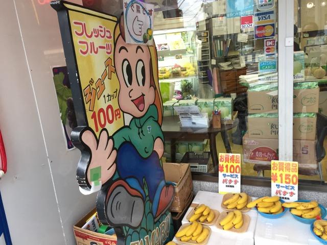 f:id:okuradesu:20171019152313j:plain