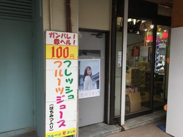 f:id:okuradesu:20171019152317j:plain