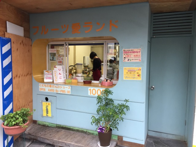 f:id:okuradesu:20171019152328j:plain