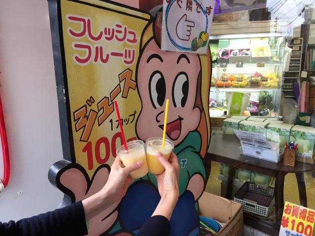 f:id:okuradesu:20171019152537j:plain