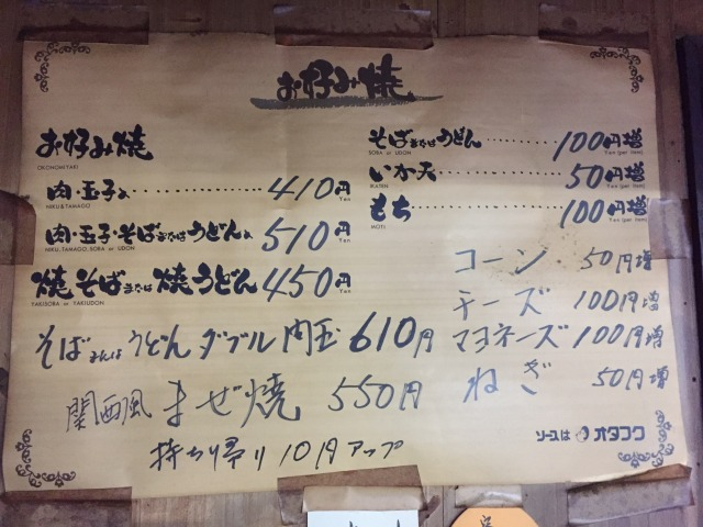 f:id:okuradesu:20171022125205j:plain