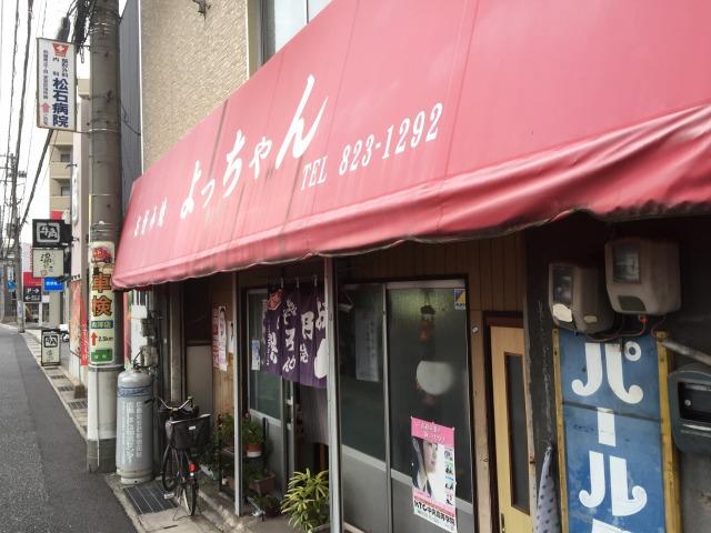 f:id:okuradesu:20171022125954j:plain