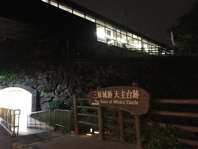 f:id:okuradesu:20171022141826j:plain