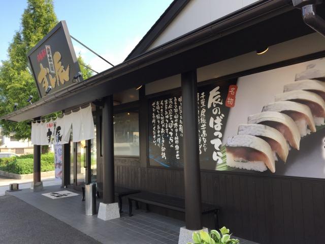 f:id:okuradesu:20171022160322j:plain