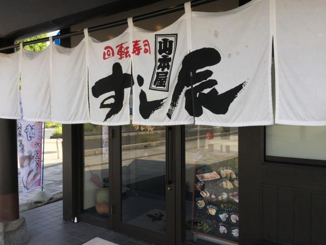 f:id:okuradesu:20171022160325j:plain