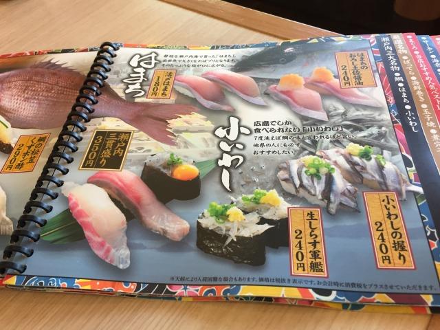 f:id:okuradesu:20171022160418j:plain