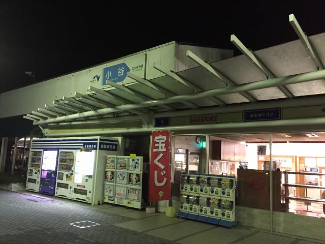 f:id:okuradesu:20171024020649j:plain