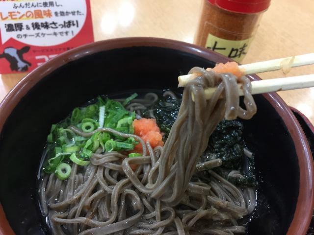 f:id:okuradesu:20171024021015j:plain