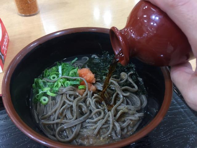 f:id:okuradesu:20171024021801j:plain