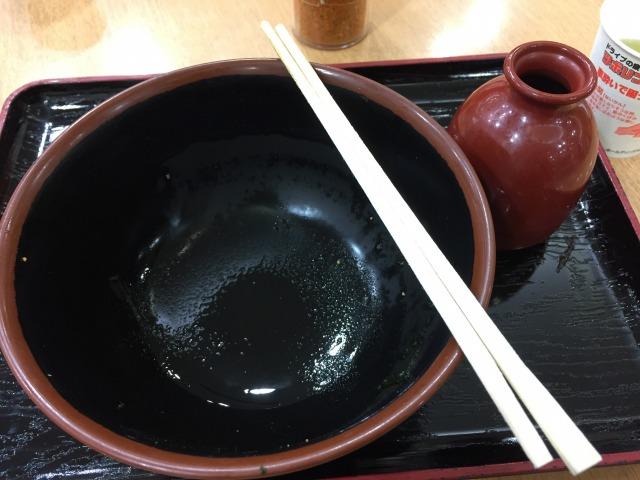 f:id:okuradesu:20171024021848j:plain