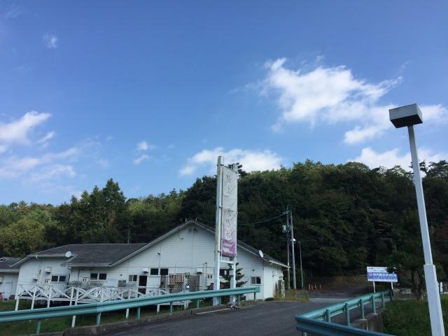f:id:okuradesu:20171024025445j:plain
