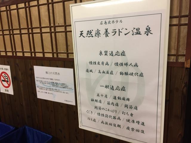 f:id:okuradesu:20171024025617j:plain