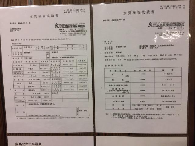 f:id:okuradesu:20171024025619j:plain