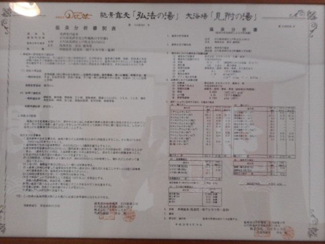 f:id:okuradesu:20171106032256j:plain