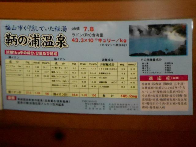 f:id:okuradesu:20171112150156j:plain