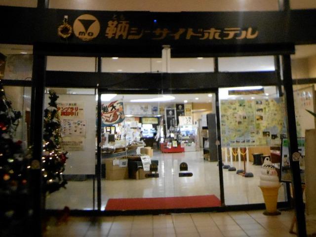 f:id:okuradesu:20171112150340j:plain