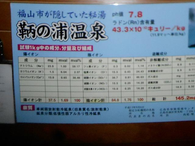 f:id:okuradesu:20171112150941j:plain