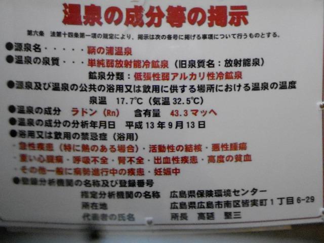 f:id:okuradesu:20171112151028j:plain