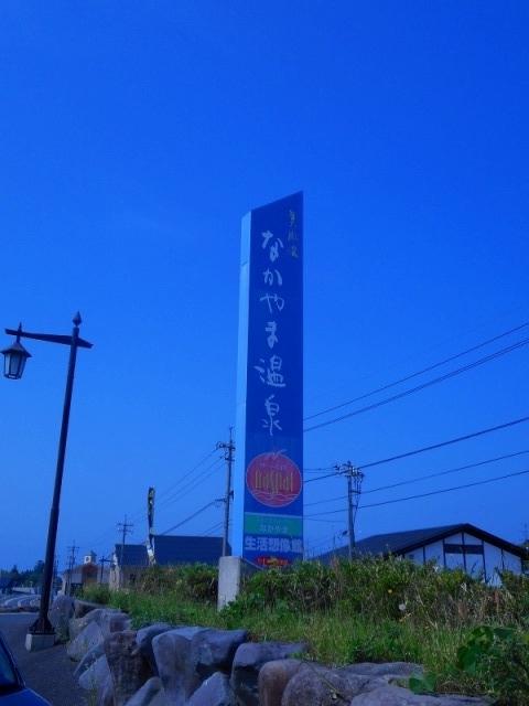 f:id:okuradesu:20171115140725j:plain