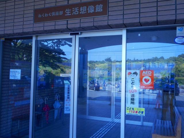 f:id:okuradesu:20171115140738j:plain
