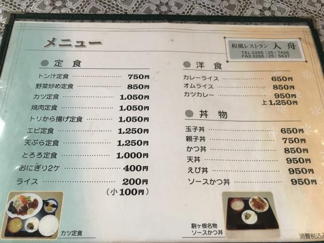 f:id:okuradesu:20171115145315j:plain