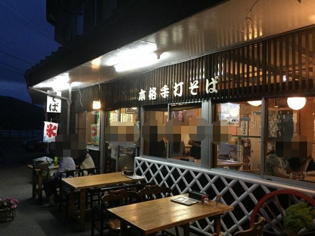 f:id:okuradesu:20171116022400j:plain