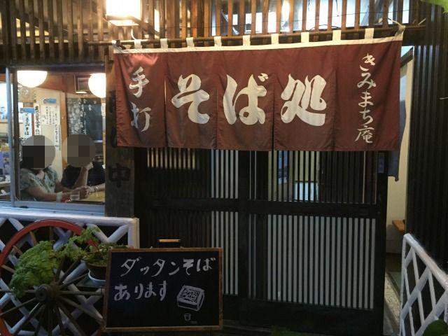 f:id:okuradesu:20171116022402j:plain