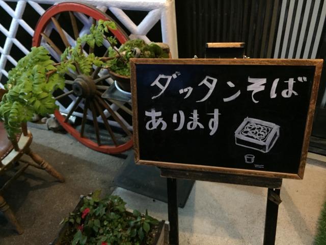 f:id:okuradesu:20171116022635j:plain