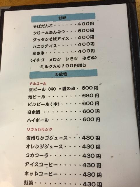 f:id:okuradesu:20171116022740j:plain