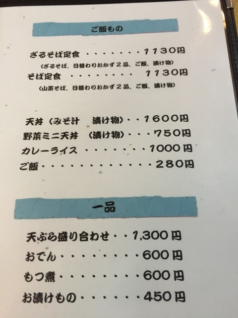 f:id:okuradesu:20171116022750j:plain