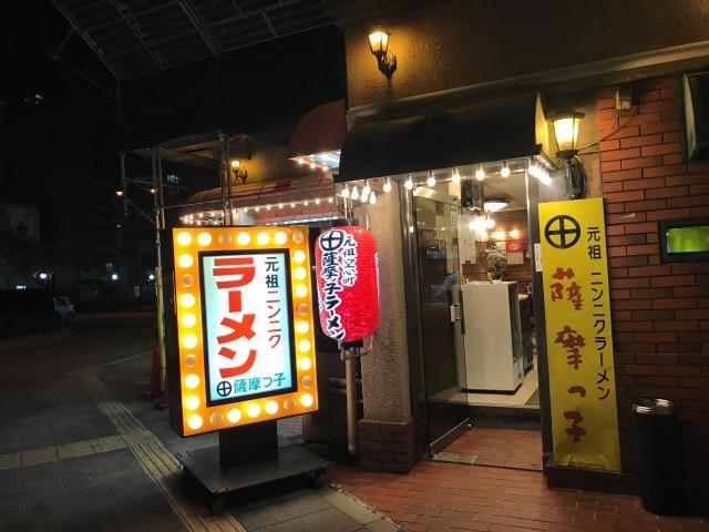 f:id:okuradesu:20171116131421j:plain
